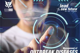 MANAGEMENT OF DISEASE OUTBREAK | ONLINE COURSE